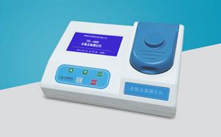 光度法余氯测定仪
